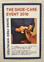 THE SHOE-CARE EVENT 2016